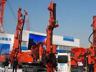 山特维克矿山工程机械贸易(上海)有限公司