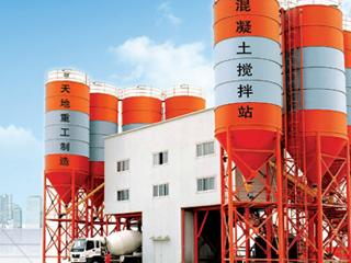 徐州天地重型机械制造有限公司