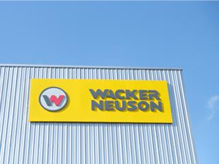 威克诺森机械设备(中国)有限公司