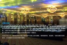 """关于成立""""中国工程新葡亰496net服务贸易联盟""""的倡议"""