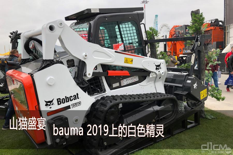 山猫亮相bauma 2019
