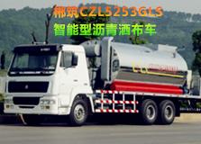 郴筑CZL5253GLS智能型沥青洒布车