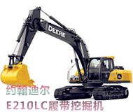 约翰迪尔E210LC履带挖掘机