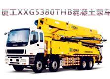 厦工XXG5380THB混凝土泵车