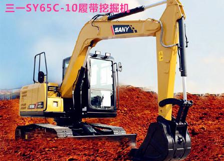 三一SY65C-10履带挖掘机