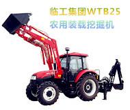 臨工集團WTB25農用裝載挖掘機