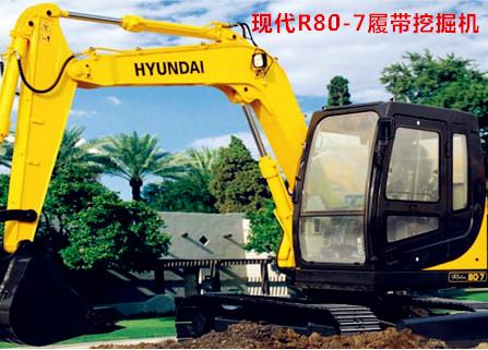 现代R80-7履带挖掘机