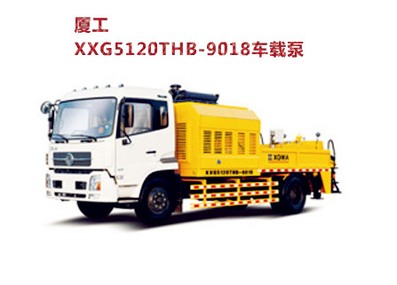 厦工 XXG5120THB-9018车载泵