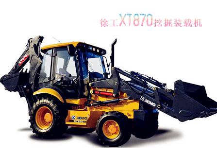 徐工XT870挖掘装载机