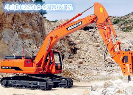 DH225LC-9履帶挖掘機