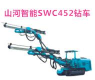 山河智能SWC452全液壓履帶式掘進鉆車