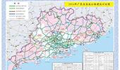 广东高速公路建设
