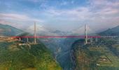 世界第一高桥通车