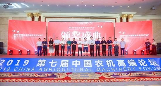 """卓遠智能服務系統榮獲""""中國農業機械年度產品TOP50+""""應用"""