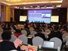 """第十七届工程机械发展高层论坛将于4月23——26日在浙江长兴市召开。此次高层论坛的中心议题是""""新变化、新挑战、新发展""""。此次会议围绕行业热点问题举行高层论坛,同时,进行分行业和海外市场发展情况交流等。"""