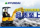 baumaChina2016召开期间,现代工程机械携旗下重量级工程机械产品亮相上海宝马展……