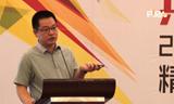 郑树海《代理商后市场精细化管理解决方案》