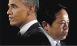 """三一向文波:""""我告奥巴马""""背后的故事"""