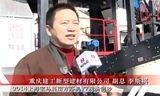 上海宝马展南方路机V7制砂现场采访客户视频