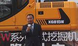 厦工XG815W挖掘机讲解视频