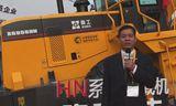 厦工XG956HN装载机讲解视频