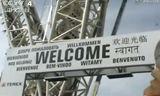 拉斯维加斯工程机械展 中国企业强势登场