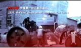 国机重工宣传视频