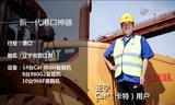 Cat®(卡特)980H装载机视频
