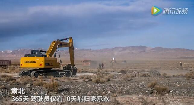 大美中国工况2万公里-享原生态之美