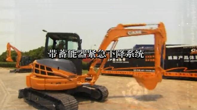 凯斯C系列CX58C小型履带式挖掘机全面解读