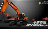 斗山挖掘机——平衡专家DX220LC-9C