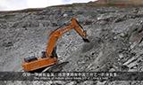 凯斯工程机械:彩云之南 助力稀有金属与贵金属开采