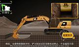 新一代Cat挖掘机 施工效率提升高达45%