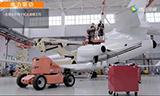 捷尔杰高空作业解决方案:航空行业应用