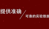 晋工2018商务年会