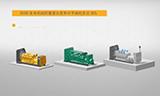 卡特彼勒Cat® 3516E柴油发电机组