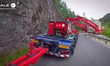 挪威山地大件运输