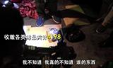 打掉特大吸贩毒团伙!为北京警方疯狂打call!