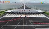 壮观!120秒航拍,带你俯瞰港珠澳大桥