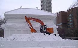 日立挖掘机拆冰雕