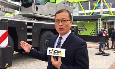 中联重科CIFA全地面起重机与CIFA电动搅拌运输车视频介绍