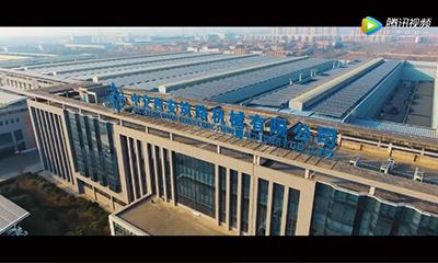 改革开放40年 西筑公司发展成就展