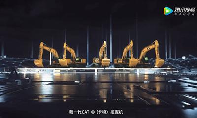 新一代CAT(卡特)挖掘机瞩目登场