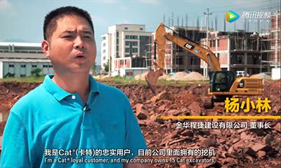 新一代CAT330 GC挖掘机