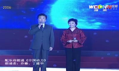 """""""潍柴动力 动力中国""""感受潍柴人勇攀高峰的精神"""