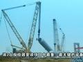 徐工千吨级起重机视频