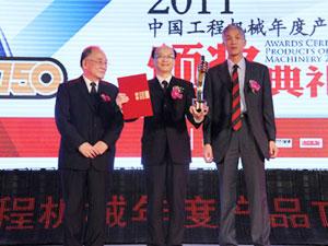 三一62米泵车荣获2011TOP50金手指奖