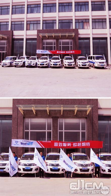 华东区域浙江保障中心服务万里行活动进行得如火如荼