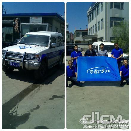 中联工起2012服务万里行华北区山西站服务工作正式展开