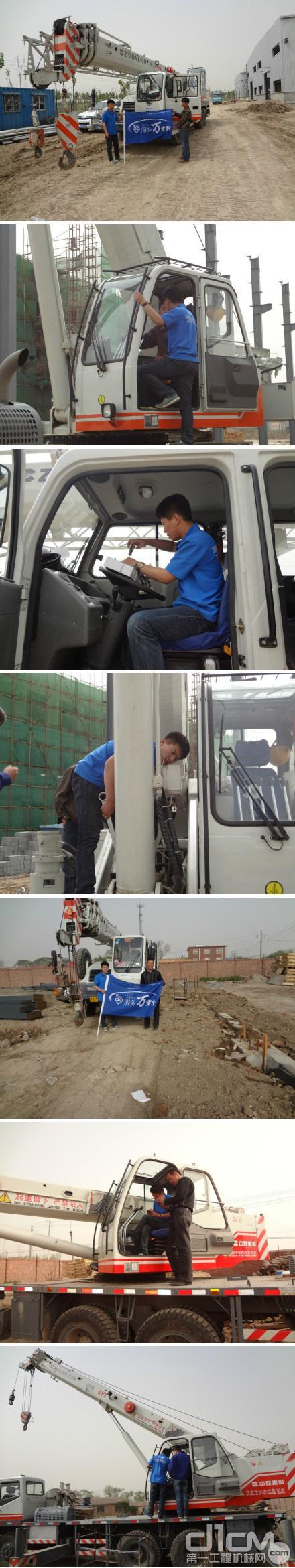 中联工起服务万里行天津站:服务永无止境